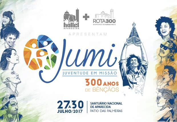 jumi download banner