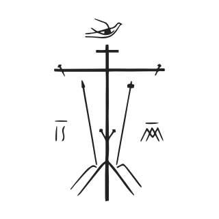 Logo Província de São Paulo